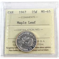 1947 Canada Maple Leaf 25-cent ICCS Certified MS-65.