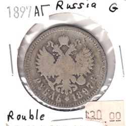 Russia 1897 A Rouble Good