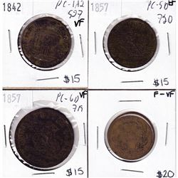 Lot of 4x Canada Bank Tokens Breton #s: 719, 704, 597, 720 F-VF to EF Condition. 4pcs