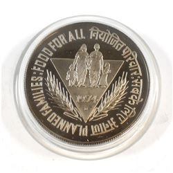 "1974 India 10 Rupees Silver Coin - ""Planned Families Food for All"" coin. Diameter 39 mm"