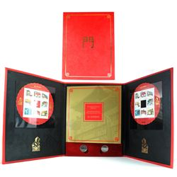 2013 The Gates of Chinatown Coin & Stamp Collection issued by Canada Post. You will receive 2 Stamp