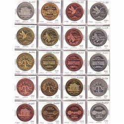 1987-1990 Wildwood Alberta Souvenir Trade Tokens with Various Finishes. 20pcs