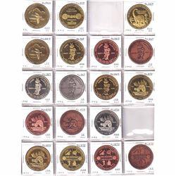 1990-1993 Wildwood Alberta Souvenir Trade Token with Various Finishes. 18pcs