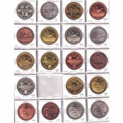 1993 & 1994 Wildwood Alberta Souvenir Trade Token with Various Finishes. 19pcs