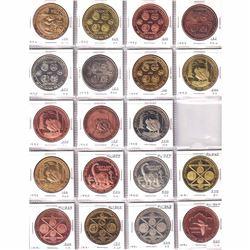 1990-1995 Wildwood Alberta Souvenir Trade Token with Various Finishes. 19pcs