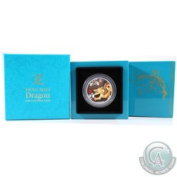 NZ Mint Issue: 2015 Niue $2 Feng Shui Dragon Fine Silver Coin (Tax Exempt)