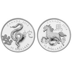 2013 & 2014 Canada $15 Zodiac Lunar Fine Silver Coins (Tax Exempt). You will receive the 2013 Snake,