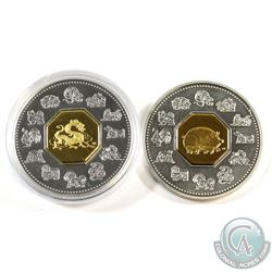 2000 Year of the Dragon & 2007 Year of the Pig Canada $15 Lunar Sterling Silver Coins with Gold Plat