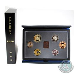 Japan Mint Issue: Scarce 2004 Japan 6-coin with Rectangular Medal Proof Set in Deluxe Display Folder