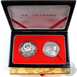 1998 Canada $5 60th Anniversary of Norman Bethune's Arrival in China (the China coin is toned and ca