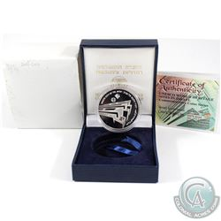 Israel Mint Issue: 2006 2 New Sheqalim White City of Tel Aviv UNESCO World Heritage Site Sterling Si