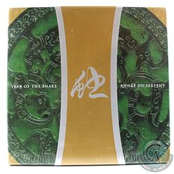 2001 Canada $15 Lunar Year of the Snake Sterling Silver Gold Plated Coin and Stamp Set Sealed in Ori