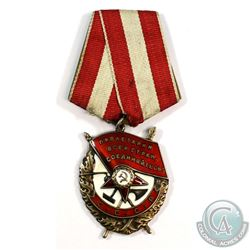 Soviet Russia - Order of the Red Banner Medal & Ribbon - For Bravery.