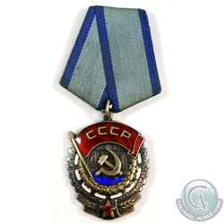 Soviet Russia - Order of the Red Banner of Labour Medal & Ribbon.