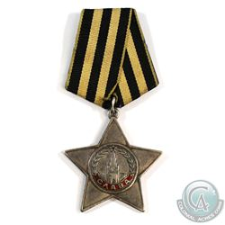 Soviet Russia - Order of Glory Medal & Ribbon.