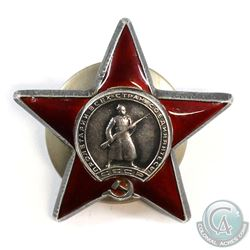 Soviet Russia - Order of the Red Star.