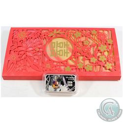 2018 Australia $1 Chinese Wedding 1oz Silver Proof coin (Tax Exempt)
