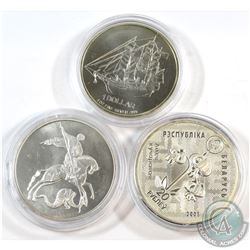 2008 Belarus 20 Rubles Common Kingfisher, 2009 Cook Islands Ship & 2010 Russia 3 Rubles Saint George
