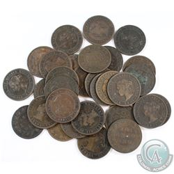 Estate Lot 1859-1901 Canada Large 1-cent Collection. You will receive a range of 20x different dates