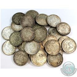 Estate Lot 1964 Mexico One Pesos Collection. You will receive 32 Coins in this collection with a tot