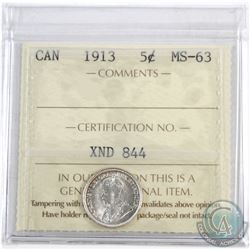 1913 Canada 5-cent ICCS Certified MS-63