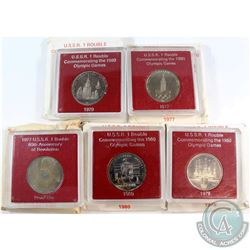 1977-1980 U.S.S.R 1-Rouble Collection. You will receive the 1977, 1978, 1979, and 1980 1-Roubles com
