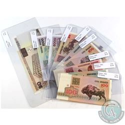 Estate Lot 1992-2000 Belarus Mixed Banknote collection in UNC Condition. 9pcs.