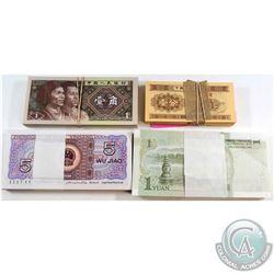 Estate Lot China Banknote Bundles. You will receive 1999 1 Yuan, 1980 5 Wu Jiao, 1980 1 Yi Jiao, and