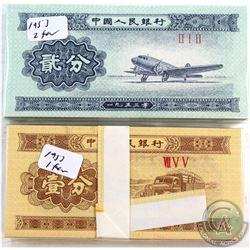 1953 China 1 Fen & 2 Fen Banknote Bundles. 2 Bundles.
