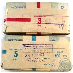 U.S.S.R 3 & 5 Ruble Banknote Bundles of 100/each. 2 Bundles.