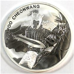 2018 Republic of Korea 1 Clay Chiwoo Cheonwang 1oz. .999 Silver (Tax Exempt)