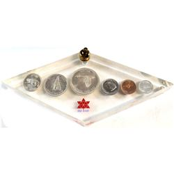 1967 Canada Silver Year Set commemorative in Acrylic display.