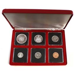 1964 Canada Year Set encapsulated with display box.
