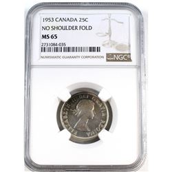 1953 Canada NSF 25-cent NGC Certified MS-65.