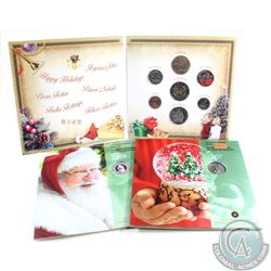 2004, 2007 & 2008 Holiday Gift Sets. 3 sets.