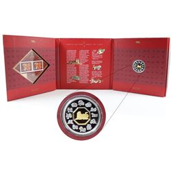 1998 Canada $15 Year of the Tiger Sterling & Gold Plated Cameo Coin and Stamp Set (outer sleeve has