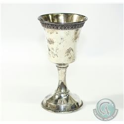 "Sterling Silver Israel Kiddush Cup with Filigree Design.  Stands 5"" in Height. 80.85 grams."