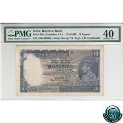 India Pick# 19B. 1943 (nd) Reserve Bank of India 10 Rupees, George VI Watermark, C.D. Deshmukh, S/N: