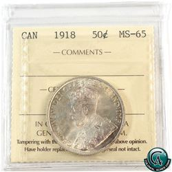 50-cent 1918 ICCS Certified MS-65