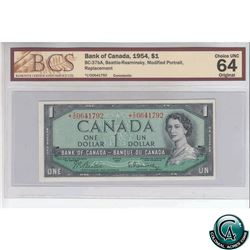 BC-37bA 1954 Bank of Canada $1, Beattie-Rasminsky, Replacement, *IO 0641792, Modified Portrait BCS C
