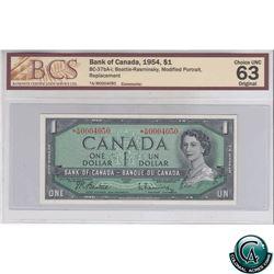 BC-37bA-i 1954 Bank of Canada $1, Beattie-Rasminsky, Modified Portrait, Replacement, *AM 0004050, CU