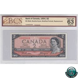 BC-38aA 1954 Bank of Canada $2, Beattie-Coyne, Modified Portrait, Replacement, *AB 0024164, BCS CUNC