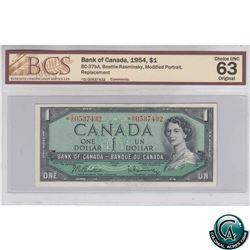 BC-38bA 1954 Bank of Canada $1, Beattie-Rasminsky, Replacement, *DO 0537432, Modified Portrait BCS