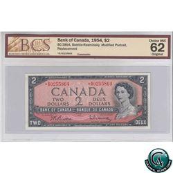BC-38bA 1954 Bank of Canada $2, Beattie-Coyne, Modified Portrait, Replacement, *RR 0255864, BCS CUNC