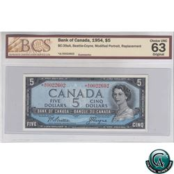 BC-39aA 1954 Bank of Canada $5, Beattie-Coyne, Modified Portrait, Replacement, *AC0022602, BCS CUNC-