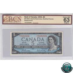 BC-39bA 1954 Bank of Canada $5, Beattie-Rasminsky, Modified Portrait, Replacement, *WS 0262856, BCS