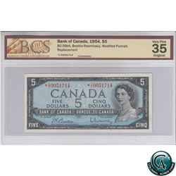 BC-39bA 1954 Bank of Canada Modified Replacement $5, Beattie-Rasminsky, S/N: *I/X0051714 BCS Certifi
