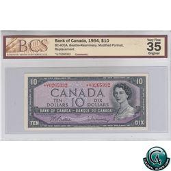 BC-40bA 1954 Bank of Canada Replacement $10 Modified Portrait, Beattie-Rasminsky, *U/T0265332, BCS C