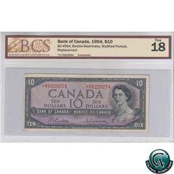 BC-40bA 1954 Bank of Canada $10, Beattie-Rasminsky, Modified Portrait, Replacement, *UT 0229254 BCS