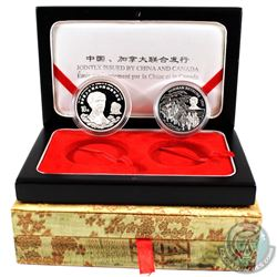 1998 Canada $5 60th Anniversary of Norman Bethune in China (Tax Exempt)